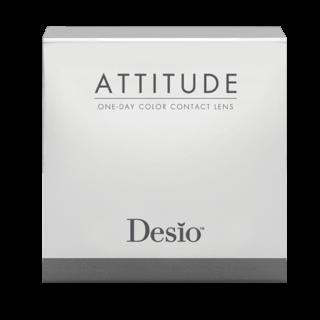 attitude-scatolina3